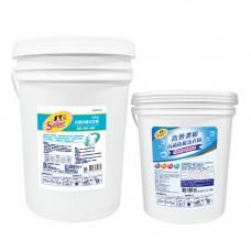 【毛寶S】抗菌防霉洗衣精20Kg x1 + 高效濃縮抗菌防霉洗衣精10kg  x1