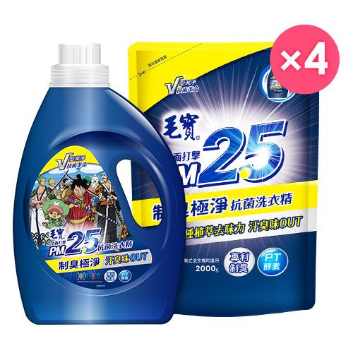 【毛寶】PM2.5抗菌洗衣精-制臭極淨2200g_航海王 x1 + 2000g-補充包 x4