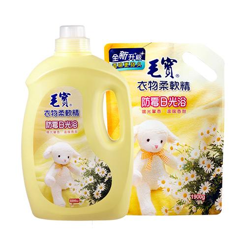 【毛寶】衣物柔軟精(防霉日光浴)3200g x1 + 1900g-補充包 x1
