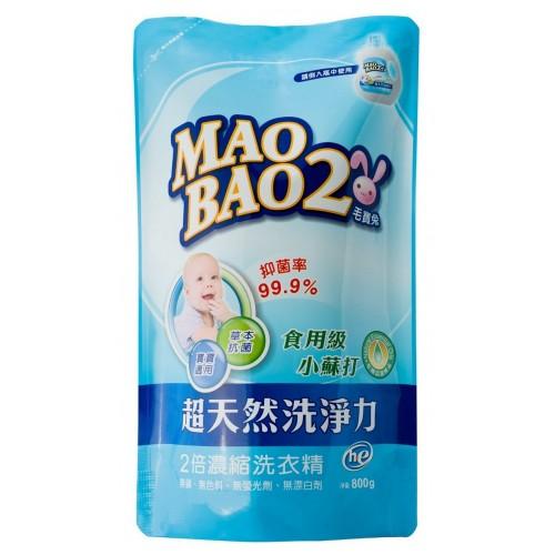 超天然小蘇打植物2倍濃縮洗衣精800g-補充包
