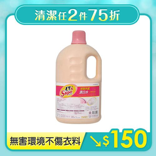 增豔無氯漂白水3.6kg(清新百花香)