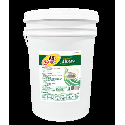 植物性食器洗滌液20kg