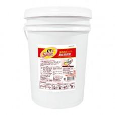 強效去污萬能清潔劑20kg