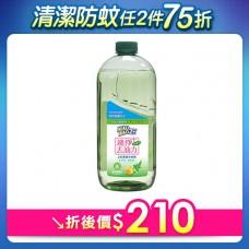 【毛寶兔】2倍濃縮速淨洗碗精1000g 補充瓶