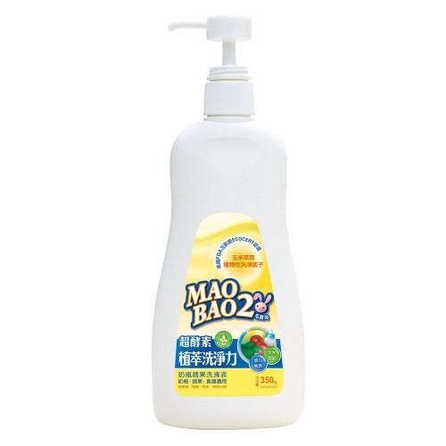 【毛寶兔】超酵素植物性奶瓶蔬果洗滌液350g