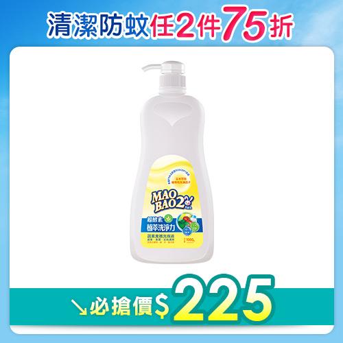 【毛寶兔】蔬果食器洗滌液1000g-按壓瓶