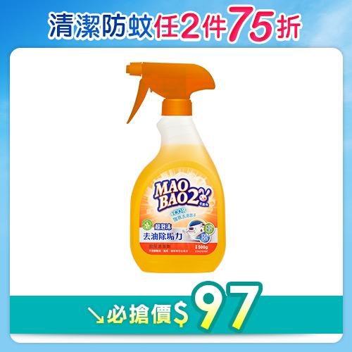 超泡沫廚房去油除垢清潔劑500g