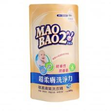 【毛寶兔】超柔膚敏感膚質洗衣精800g-補充包