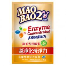 【毛寶兔】超淨化多重酵素洗衣凝露60g