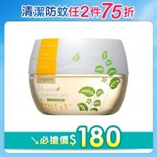 清香防蚊彈力凍-清新谷250g