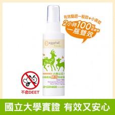 【eggshell Verda】小鹿山丘有機精油雙效防蚊液80g(甜橙精油)