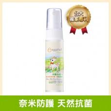 【eggshell Verda】小鹿山丘 台大奈米生醫一號乾洗手20g(噴霧瓶)